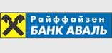 Райфайзен Банк Аваль