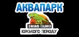 Аквапарк Юрського Періоду